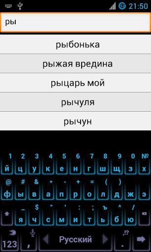 【免費娛樂App】Ласковые слова ДЕМО-APP點子