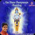 Om Namo Narayanaye Chant Lite icon