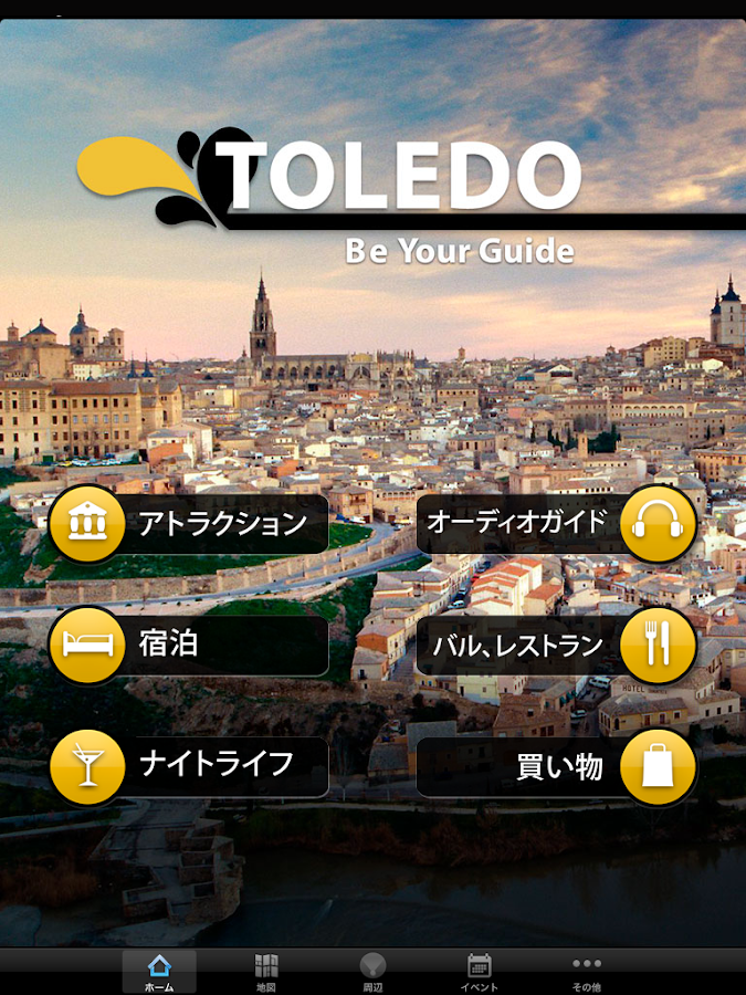 Be Your Guide - Toledo- スクリーンショット