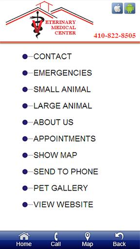 Veterinary Medical Center