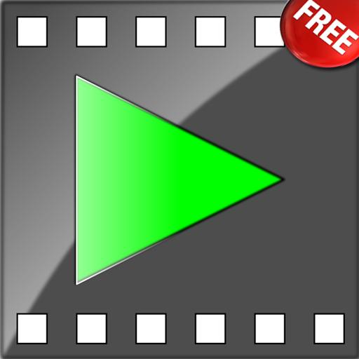 视频播放器 - 免费 媒體與影片 App LOGO-APP試玩