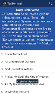 Twi SDA Hymnal - screenshot thumbnail