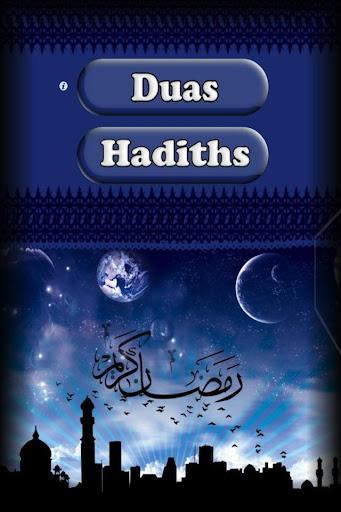 Download Ramadan Daily Dua &Hadith 2015 Google Play