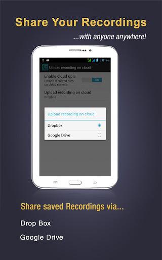 【免費生產應用App】总通话录音临-APP點子
