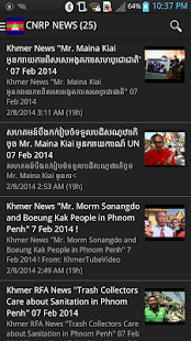 CNRP NEWS - screenshot thumbnail