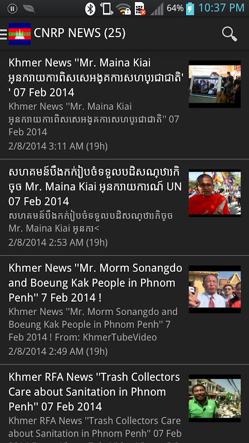 CNRP NEWS - screenshot