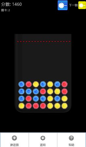 玩免費解謎APP|下載殺毒雷射實驗室 Pro app不用錢|硬是要APP