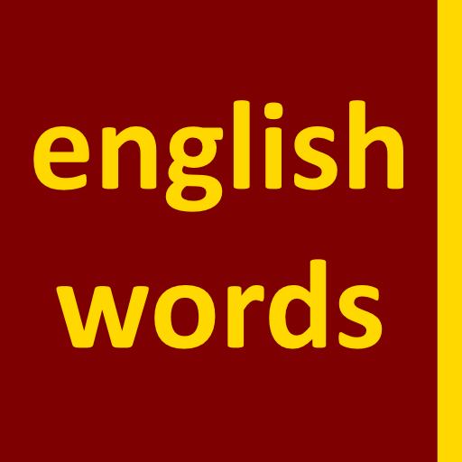 Учить английские слова LOGO-APP點子