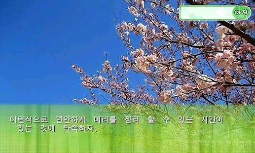우리들의 날개는 언제부턴가 부서졌다 EP3 - screenshot thumbnail