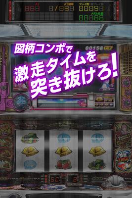 【パチスロ】スナイパイ72 - screenshot