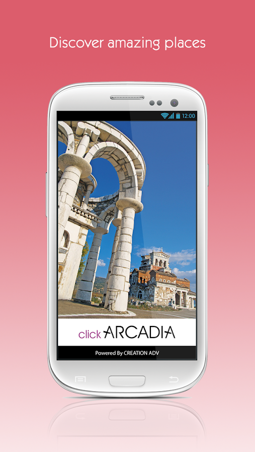 Arcadia by clickguides.gr- screenshot
