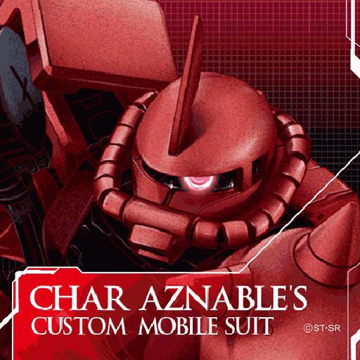 [ガンダム]Char's Custom ZAKUⅡライブ壁紙 個人化 App LOGO-硬是要APP