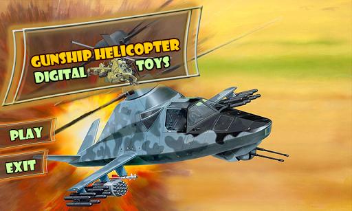 武裝直升機數碼玩具