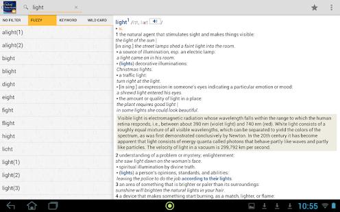 免費下載書籍APP|New Oxford American Dictionary app開箱文|APP開箱王