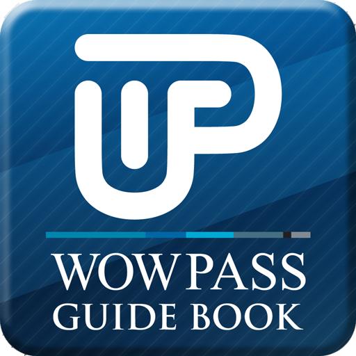 와우패스 가이드북 LOGO-APP點子