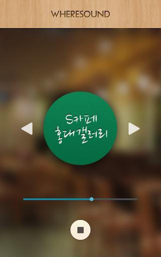 玩生產應用App|韩国的咖啡店声音采集免費|APP試玩