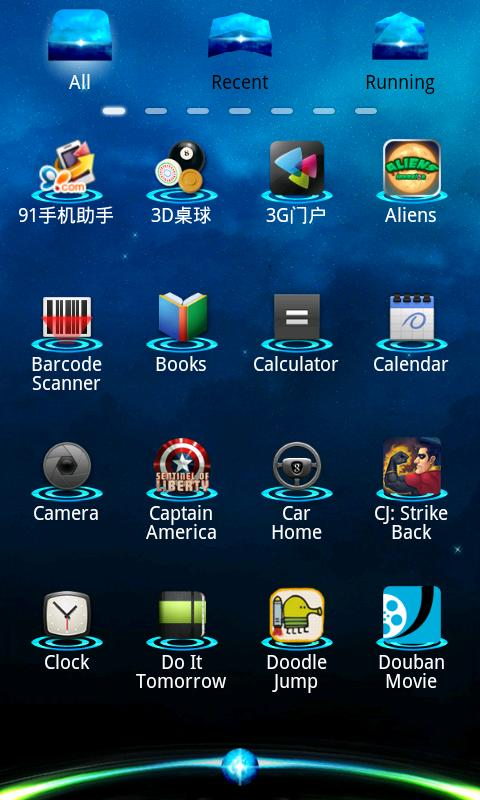 Blue Planet Theme GO Launcher - screenshot