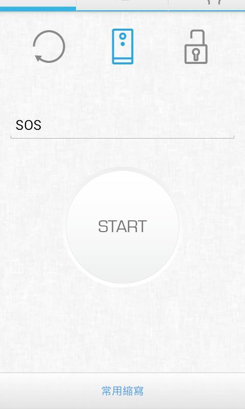 SOS Morse Code Flashlight - screenshot