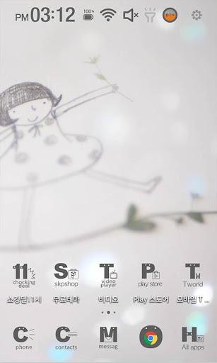에치의 소녀 런처플래닛 멀티 테마