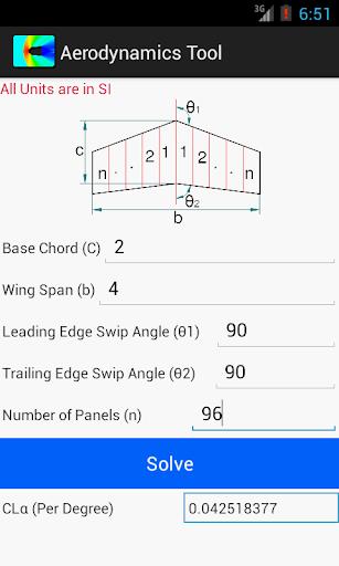 玩教育App|空気力学ツール無料免費|APP試玩