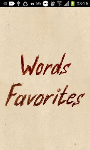 【免費教育App】500 популярных английских слов-APP點子