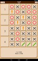 Screenshot of TOEIC®テスト文法640問2