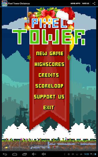 建設城市像素塔