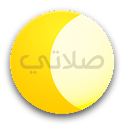 My Prayer – صلاتي logo