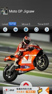 SPEED GAME: MOTO GP - screenshot thumbnail