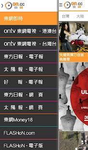 ee7通信購物網  台灣樂天市場:TECOM 東訊 SD-7706E (6鍵顯示型功能話機)-電話總機 / 公司電話 / 住家電話