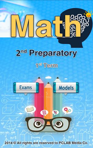 Math Revision Preparatory 2 T1