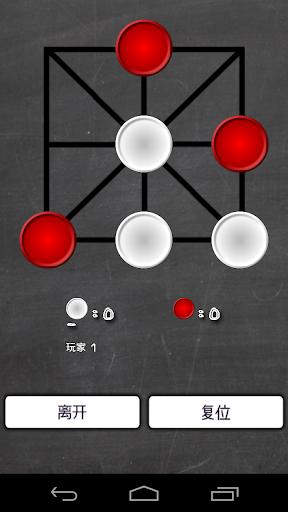 玩棋類遊戲App|井字經典免費|APP試玩