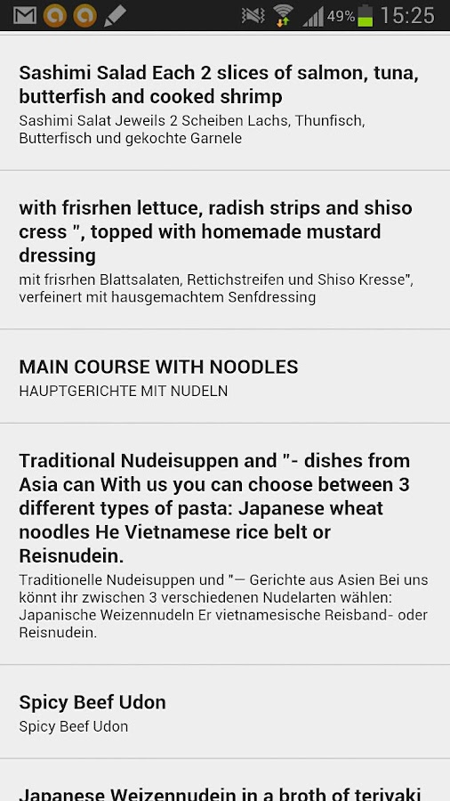 MenuTranslator-know your food! - screenshot