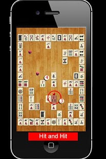Mahjong and Ball- screenshot thumbnail