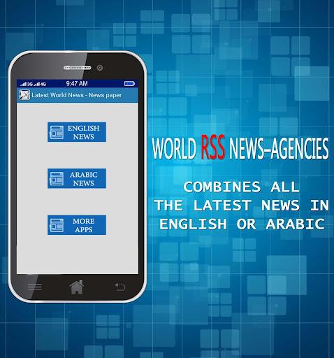 世界RSS新聞 - 模特