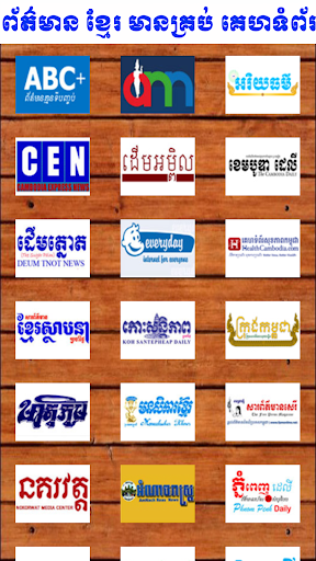 Khmer News for Android