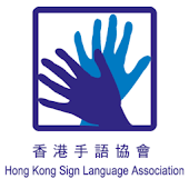 Communication in Sign Language