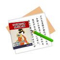 JLPTPractice Test N2 Ajisai 1 icon