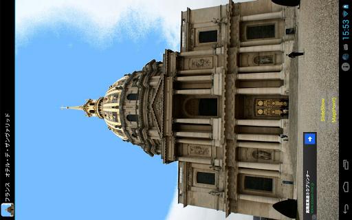 フランス オテル・デ・ザンヴァリッド FR006
