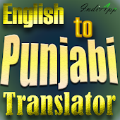 Punjabi Translator