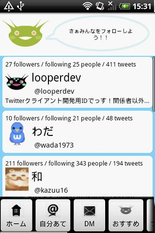 TwitLooper - screenshot
