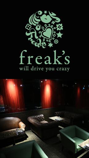 freak's(フリークス)
