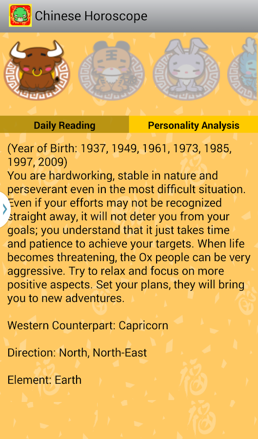 Chinese Horoscope- screenshot