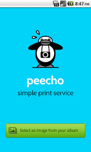 Simple Print Service - screenshot thumbnail