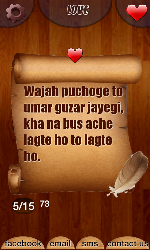 Shayari Feelings - Android Apps on Google Play