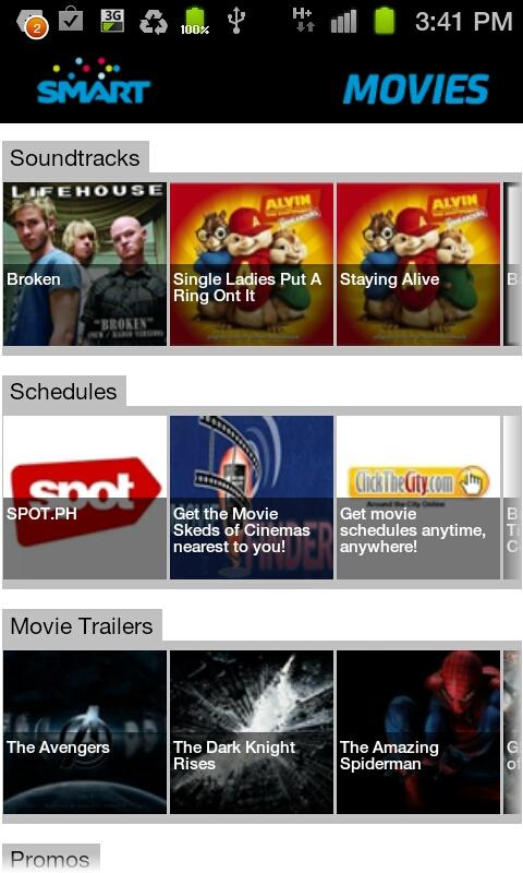 Smart Movies - screenshot