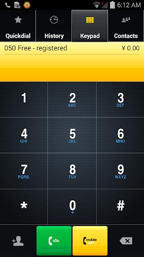 無料通讯Appの050 Free|記事Game