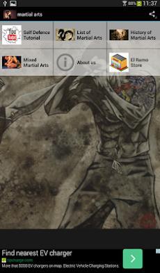 武道のおすすめ画像1