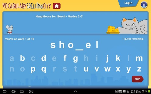 SpellingCity- screenshot thumbnail