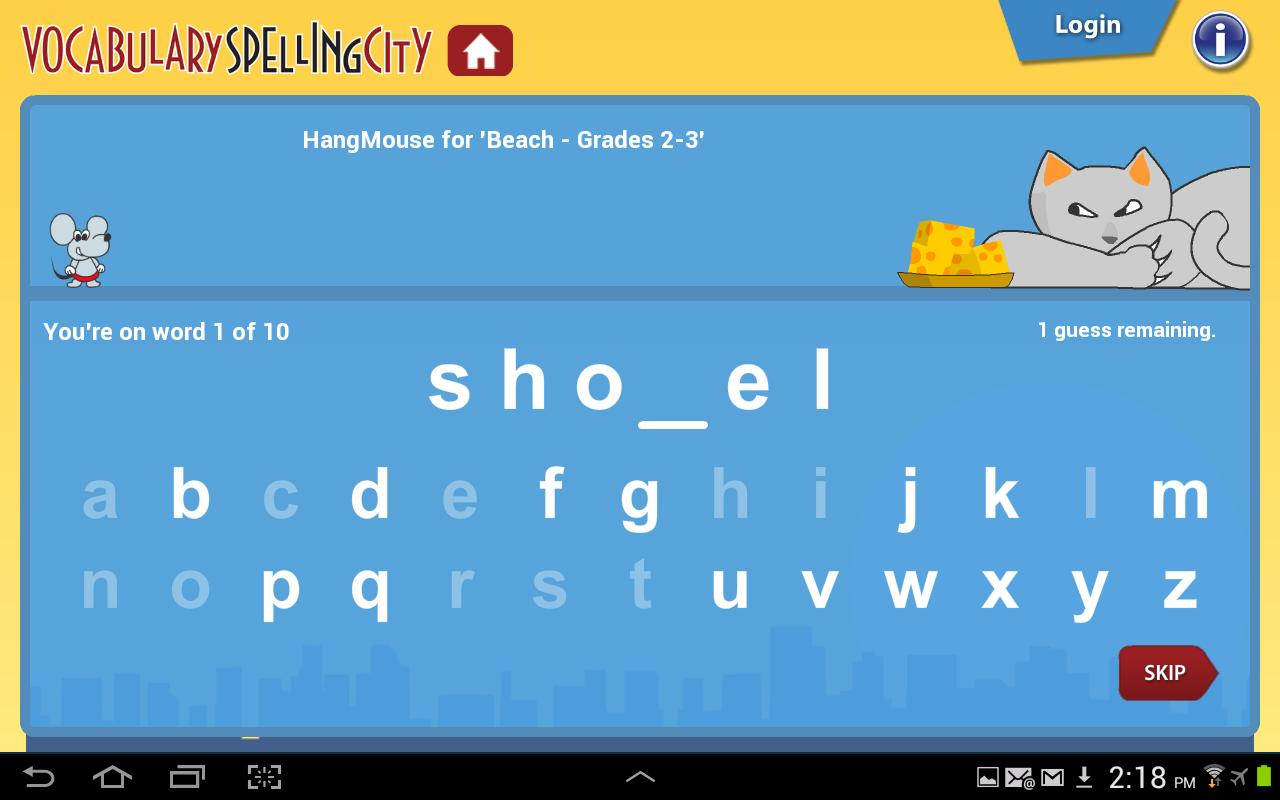SpellingCity- screenshot